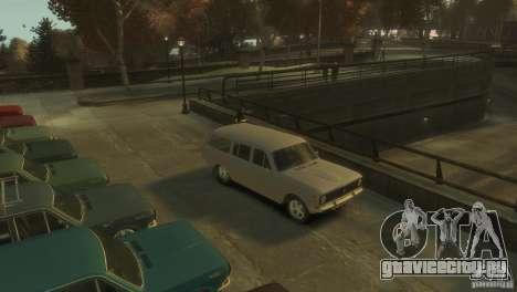 ГАЗ 24-02 Волга для GTA 4 вид слева