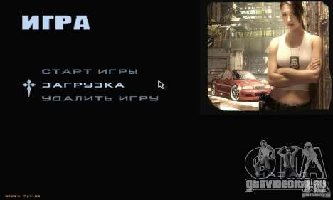 Меню Most Wanted для GTA San Andreas второй скриншот