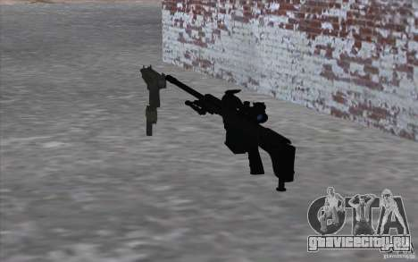 M98B для GTA San Andreas второй скриншот