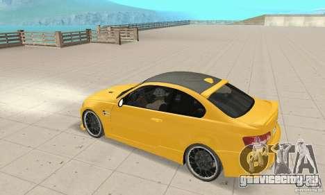 BMW M3 2008 Hamann v1.2 для GTA San Andreas вид сбоку