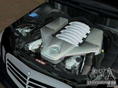 Mercedes-Benz E63 AMG для GTA Vice City вид снизу