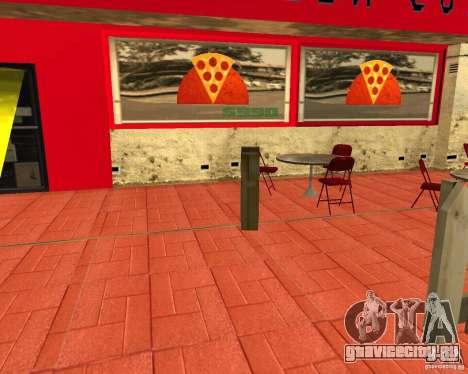 Покупка пиццерии для GTA San Andreas третий скриншот