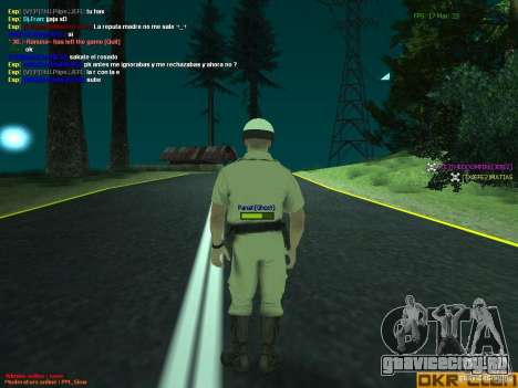 HQ texture for MP для GTA San Andreas четвёртый скриншот