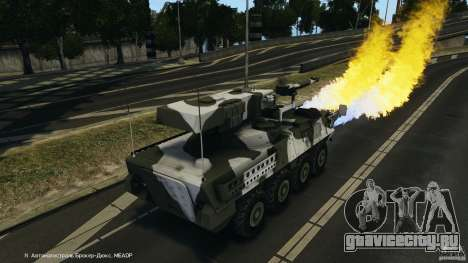 Stryker M1128 Mobile Gun System v1.0 для GTA 4 вид снизу