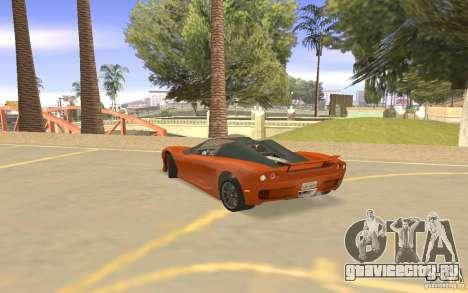 Автомобиль Veloche для GTA San Andreas вид сзади