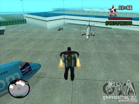 Новый аэропорт в Сан-Фиерро для GTA San Andreas седьмой скриншот