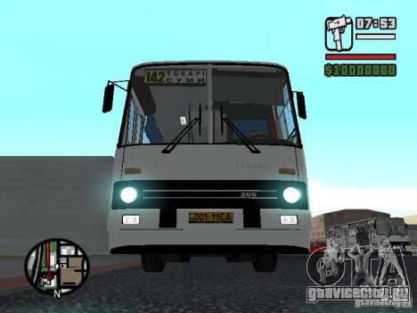Ikarus 266 Городской для GTA San Andreas вид слева