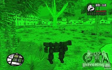 Экзоскелет для GTA San Andreas пятый скриншот