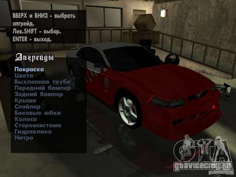 Ford Mustang Cobra R Tuneable для GTA San Andreas вид сзади