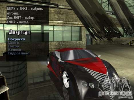 Thunderbold SlapJack для GTA San Andreas двигатель