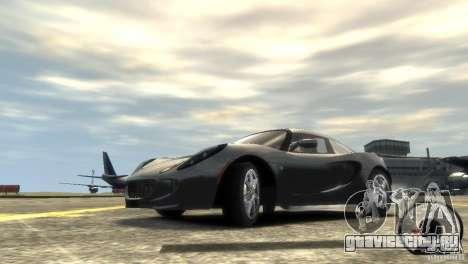 Lotus Elise v2.0 для GTA 4 вид сверху