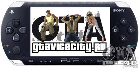 PSP Remote Explosive Pack New для GTA San Andreas