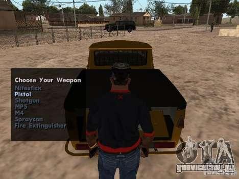 Оружие в багажнике для GTA San Andreas четвёртый скриншот