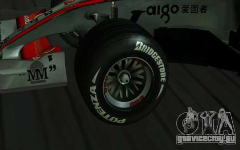 McLaren F1 для GTA San Andreas вид сзади