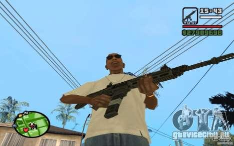 ACW-R HD для GTA San Andreas четвёртый скриншот