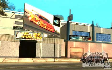 2Fast2Furious Transfender & Pay and Spray для GTA San Andreas