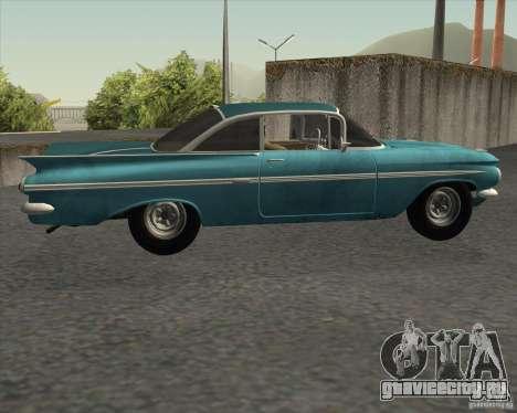 Chevrolet Impala Coupe 1959 Used для GTA San Andreas вид слева
