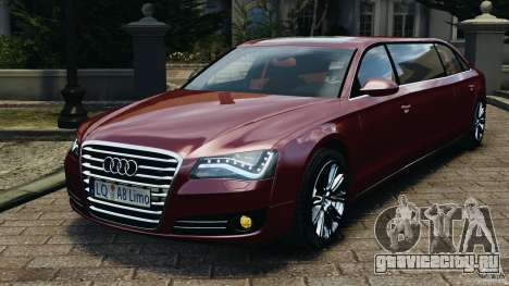Audi A8 Limo v1.2 для GTA 4