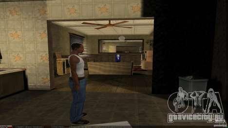 Покупка собственной Базы для GTA San Andreas пятый скриншот