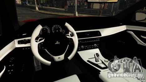 BMW M5 F10 2012 Hamann для GTA 4 вид справа