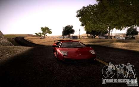 SA Illusion-S V1.0 Single Edition для GTA San Andreas пятый скриншот