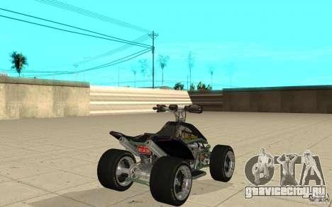 Powerquad_by-Woofi-MF скин 4 для GTA San Andreas вид сзади слева