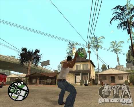 RiCkys Molotov Cocktail для GTA San Andreas третий скриншот