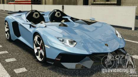 Lamborghini Aventador J 2012 для GTA 4