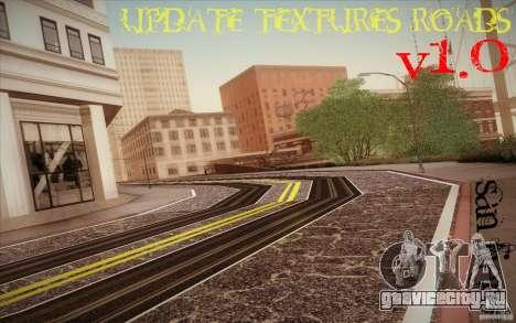 New roads San Fierro для GTA San Andreas второй скриншот