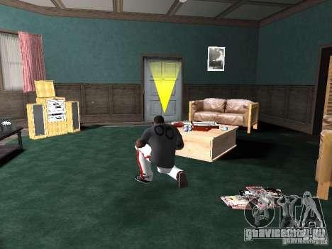 Дыхание для GTA San Andreas второй скриншот