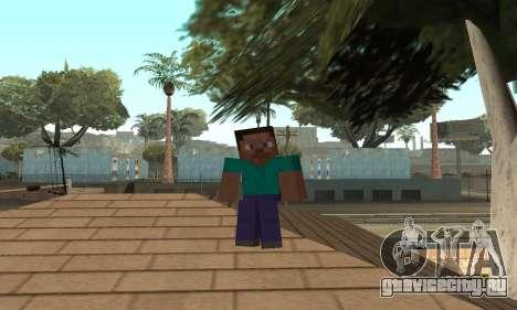 Скин Стива из игры Minecraft для GTA San Andreas седьмой скриншот