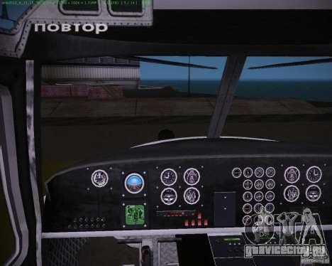 HD Maverick для GTA Vice City вид справа