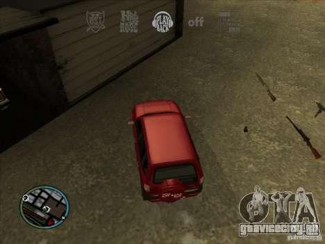 RADIO HUD IV 3.0 для GTA San Andreas четвёртый скриншот