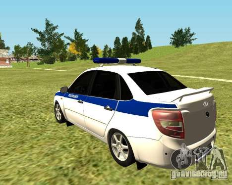 ВАЗ 2190 Полиция для GTA San Andreas вид слева