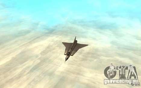 Saab J-35 Draken для GTA San Andreas вид слева