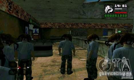Хедкраб для GTA San Andreas четвёртый скриншот