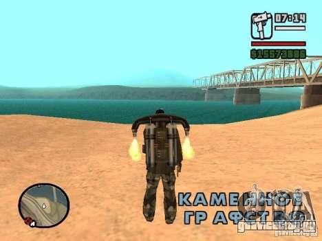 Вода по умолчанию для GTA San Andreas четвёртый скриншот