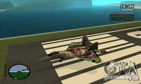 F-22 Raptor Graffity Skin для GTA San Andreas