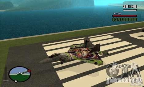 F-22 Raptor Graffity Skin для GTA San Andreas