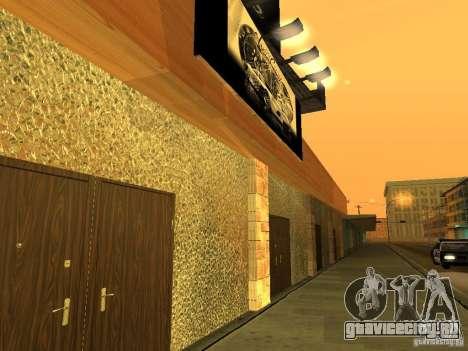 New PaynSpay: West Coast Customs для GTA San Andreas пятый скриншот