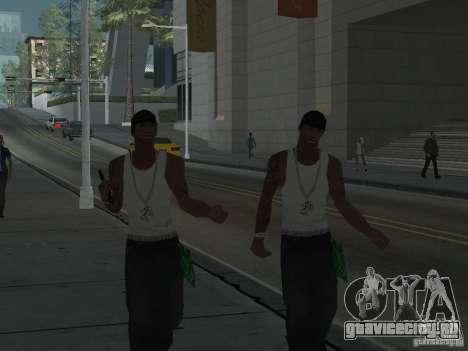 Замена всех скинов Grove Street Families для GTA San Andreas четвёртый скриншот
