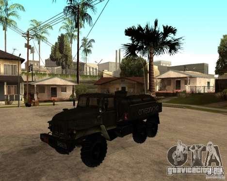 Урал 4320 Бензовоз для GTA San Andreas вид слева