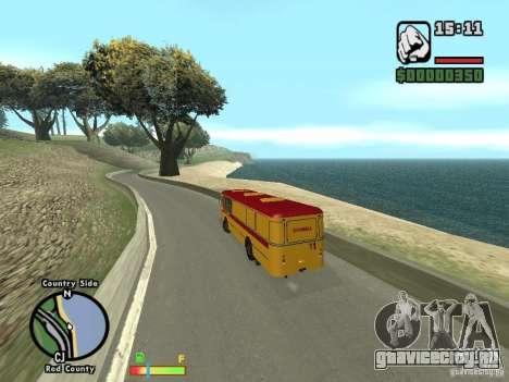 ЛИАЗ 677 ХБИ Техпомощь для GTA San Andreas вид справа