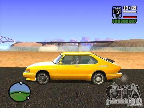 ENBSeries v2.0 для GTA San Andreas четвёртый скриншот