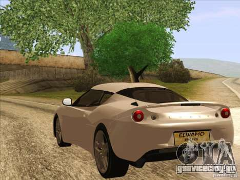 Lotus Evora для GTA San Andreas вид слева