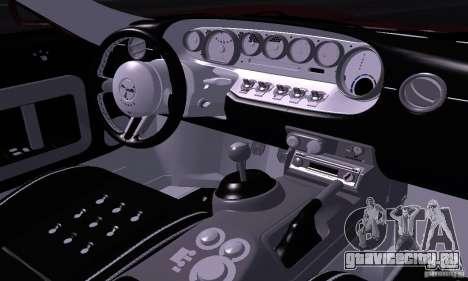Ford GT 2005 для GTA San Andreas вид сбоку