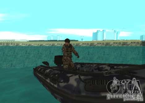 Надувная лодка Zodiac для GTA San Andreas вид слева