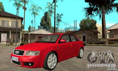 Audi S4 2004 для GTA San Andreas