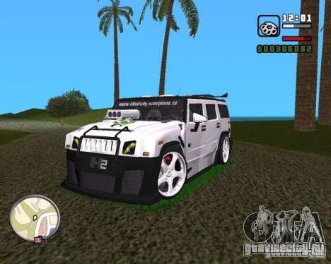 AMG Hummer H2 Hard Tuning v2 для GTA Vice City вид справа