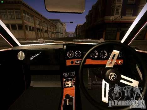 Mitsubishi Galant GTO-MR для GTA San Andreas вид справа